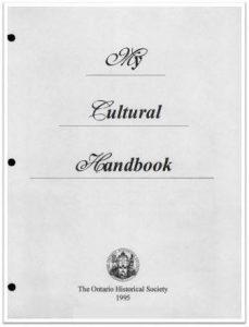 1995 My Cultural Handbook Cover