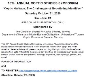 2020 Coptic Studies Symposium
