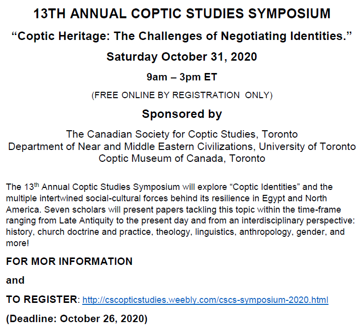 2020 Coptic Studies Symposium