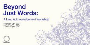 Myseum Beyond Just Words